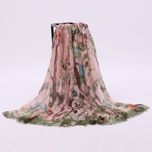 New Type Pattern Women Voile Printed Long Islamic Hijab Scarf
