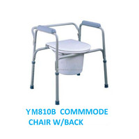 Domestic short backrest aluminum folding commode chair 2016