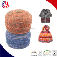 Hoyia distributore knitting 100 merino wool yarn dyed on cone or hanks