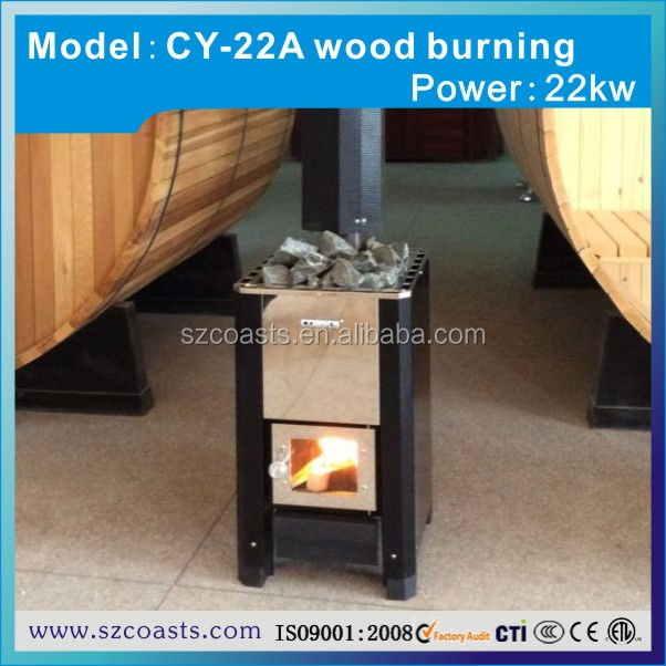 Barrel sauna room 22KW wooden fired burning heater for sale