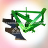 /product-detail/plow-agricultural-machinery-3-point-double-plough-for-farm-tractor-plow-farm-implements-agriculture-machinery-825486065.html