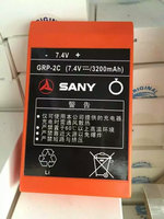 Sany Battery GRP-2C (7.4V-3200mAh) Sany parts