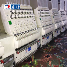 15 needles multi heads computer embroidery machine with tajima parts price in India