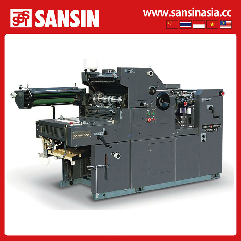 2014 hot sale single color offset printing machine/Offset press Offset Press printing machine ,printer machinery