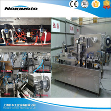 Automatic paper plastic for soft facial tissue packing sealer machine
