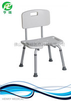 Hot !Health care steel hospital shower chairs for disabled OR Take a shower stool