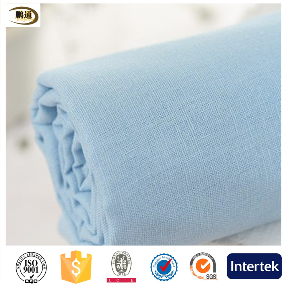 inen MIXED cotton dyed fabric for garment C21*L14*54*52 140GSM different color
