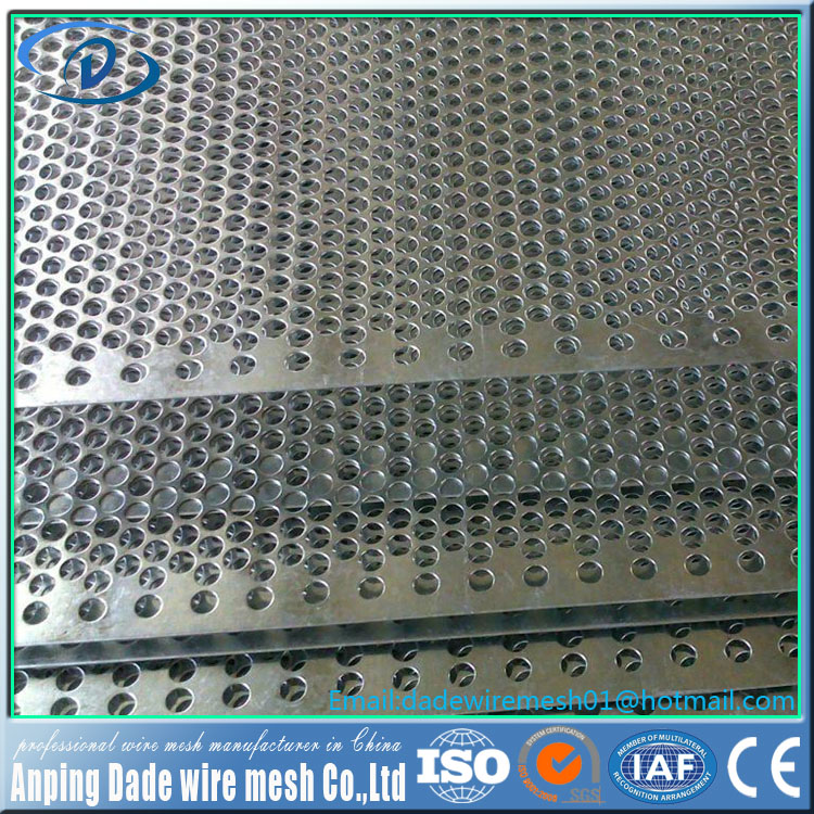 China experienced factory direct supplier 2mm plate thickness punching net