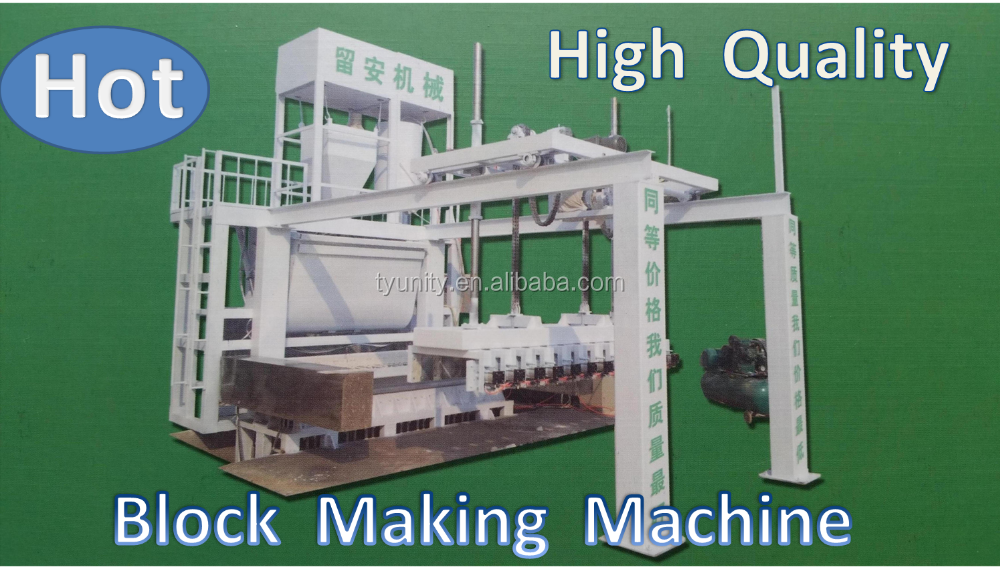 Cement interlocking brick machine with hollow block mold machine for sale with good quality