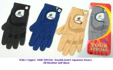 Toppro Tour Special All Weather Glove