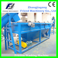 Plastic film recycle friction washing equipment with CE