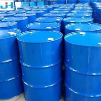 lowest price industrial chemicals dibutyl phthalate plastic industries in daman