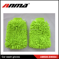 Premium car Dusting and Washing Glove