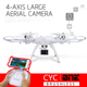 Newest Global drone CG037 Aerial camera Long flying range Large drone Head-Free Brushless uav HD Shooting Big size rc helicopter