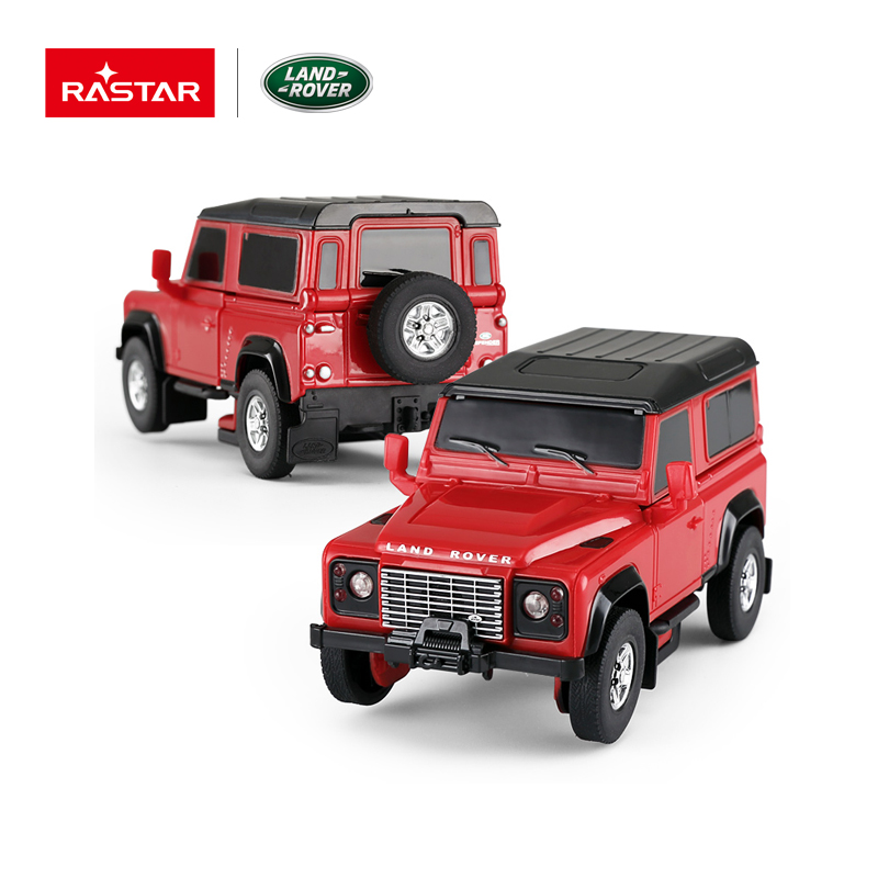 Rastar new design land rover 1:32 scale kids robot toy