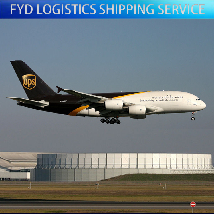 Cheap Air Freight UPS DHL <strong>FEDEX</strong> TNT Express shipping Inner Battery From China to USA door to door Service