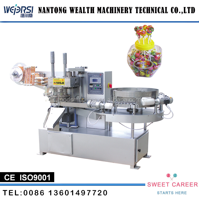 nantong wealth lollipop candy packing machine