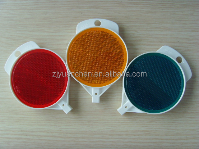 custom injection mold round plastic reflector