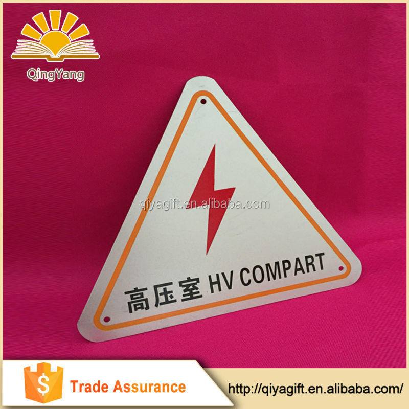 Hot China Products Wholesale Arabic Safety Signs