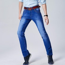 OEM/ODM garment manufacturer skinny jeans cheap wholesale china men's jeans factory