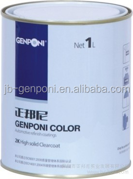 Genponi Car Paint GPI-600 super hydrophobic car coating