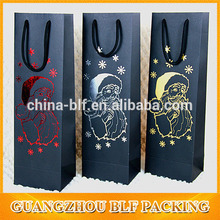 popular sale cheap gift wine paper bag black