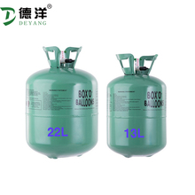 13L 22L helium tank balloons for sale