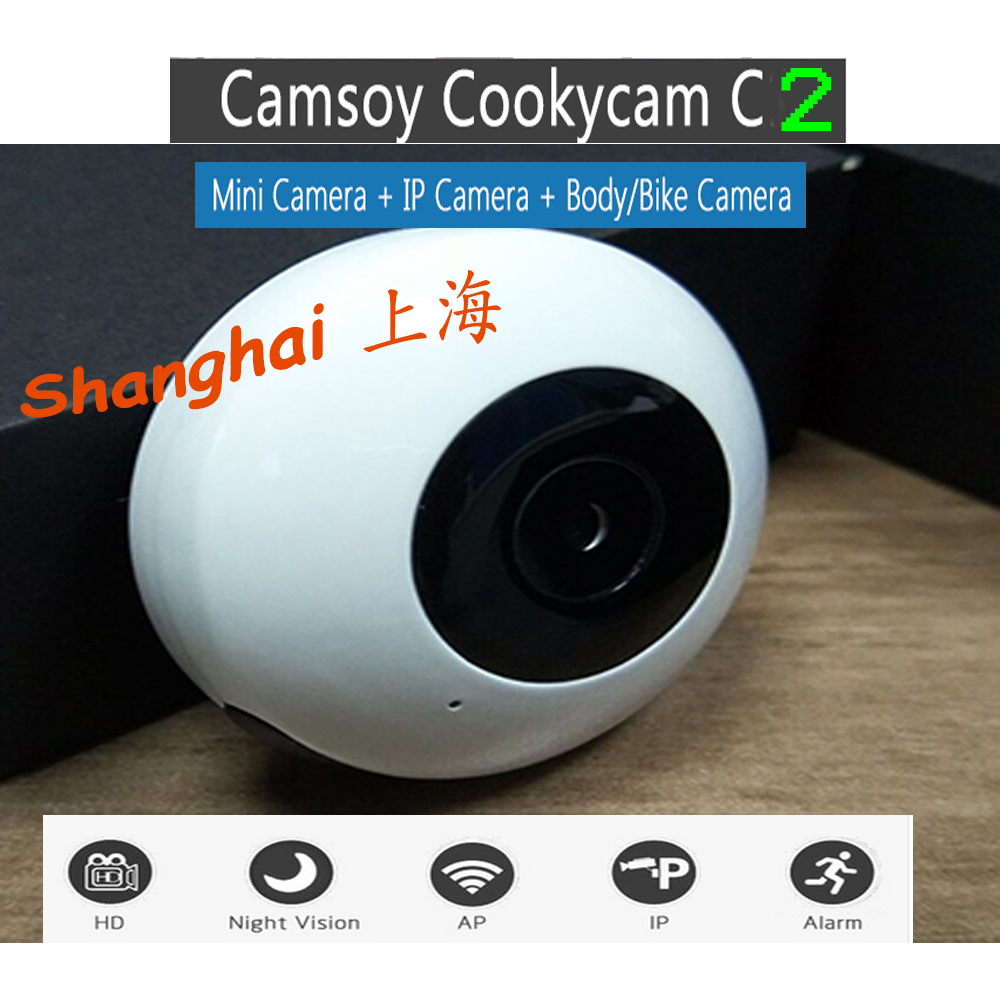 CAMSOY C2 IP Unique Design Cooky Life Camera H.264 Loop Recording Cheap Smallest hd Mini Camcorder