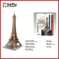 Hot sale 3d paper France building model puzzle