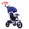 Professional Front is free wheels new design baby trike CE/air wheels trike for kids/baby tricycle with rotating seat and canopy