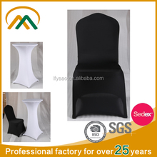 Wholesale cheap disposable folding chair covers KP-CV001