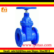 chain wheel gate valve