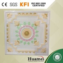 fireproof moisture-proof ceiling decoration tiles and building material different types of ceiling fiberglass gypsum board
