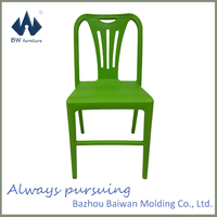 Plastic pro garden outdoor chairs for sale