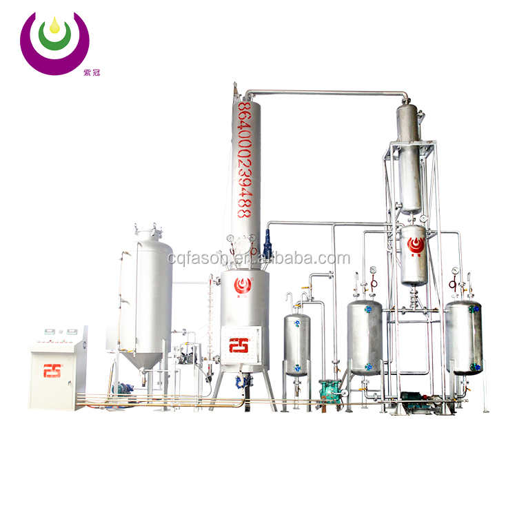 automatic operation double control system used engine oil recycling machine