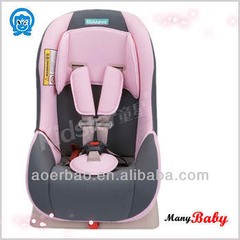 2015 The special quality back seat tv for car/baby car seat with safe belt supplier