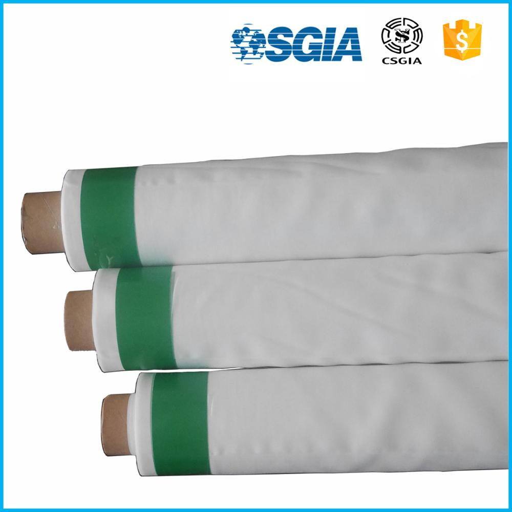 Trade assurance100% polyester plain weave screen printing mesh