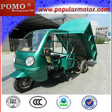 2013 New Cheap Popular Rubbish Handicapped Tricycle