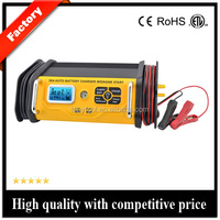 2A/5A/10A/20A/30A12v universal car battery charger