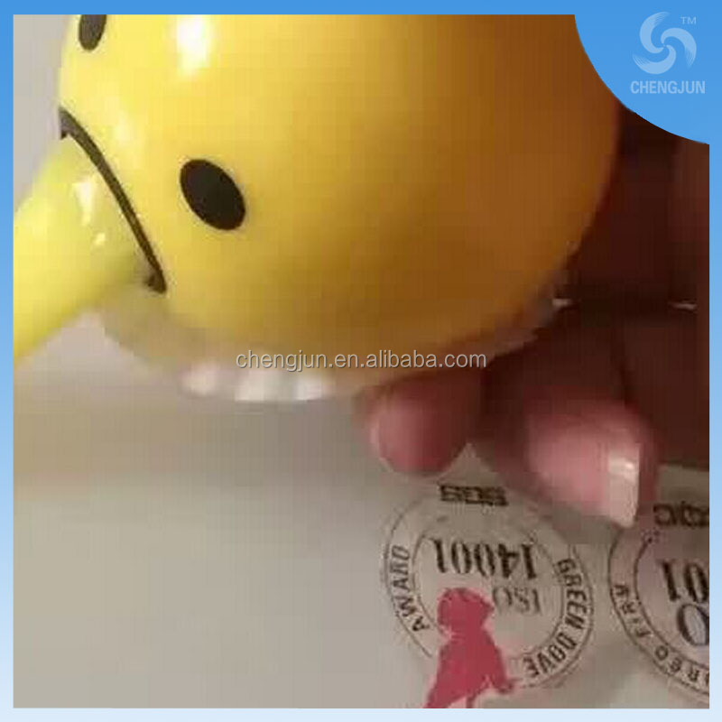 Egg yolk lazy brother Taiwan band rubber bouncing ball