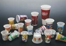 Disposable plastic cup PP PS PET PE making machine