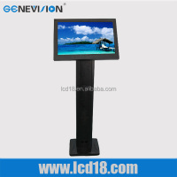 lg 15 inch all in one pc touch screen software for shopping mall digital monitor