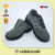 Active Office Steel Toe Light Safety Shoes