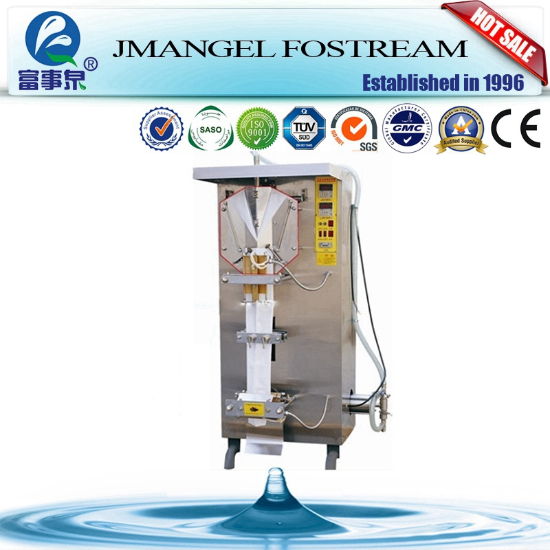 3 Years no complaint pouch koyo plastic bag water packaging machine