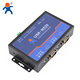 USR-N520 Factory High Quality Industrial Grade Opto Isolated RS485 RS422 RS232 Converter