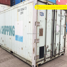 Xiamen Used 20GP Reefer Container for sells