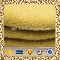 knit stretch terry cloth fabric for lady coat