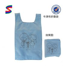 Promotional Foldable Polyester Shopping Bag Foldable Nonwoven Bags