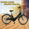 "24"" alloy frame 36V brushless motor electric bicycle"
