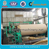 corrugated paper machine carton paper machine cement bag paper making the whole production line